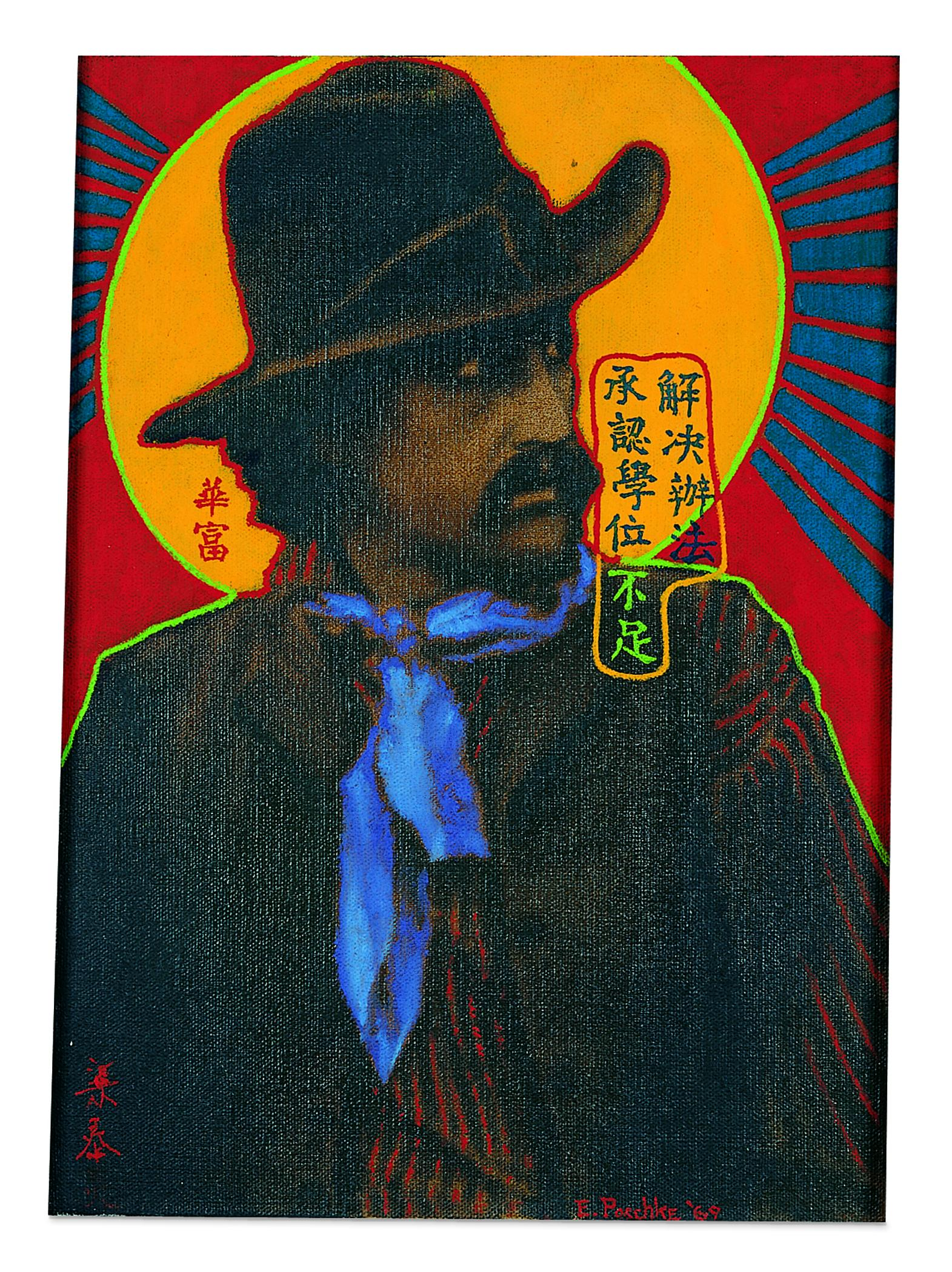 A grainy image of a cowboy stands in front of a yellow sun with solid blue streaks emanating from it. Japanese characters in red, green, and black are written vertically next to the cowboy. The person gazes to the right of the picture and wears a blue scarf and a dark cowboy hat.