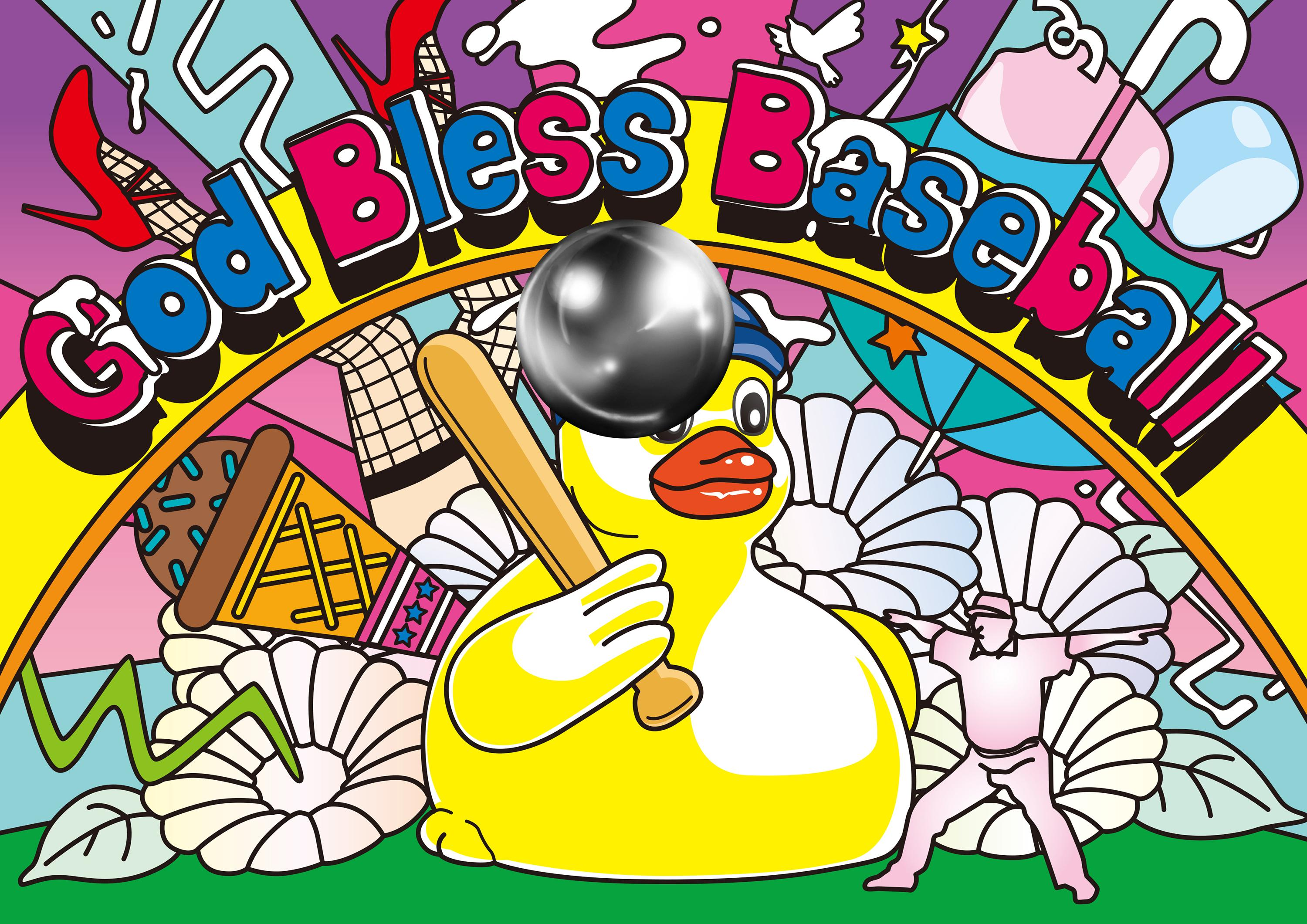 """A colorful illustration of a large yellow rubber duck carrying a baseball bat is partially obscured by a silver illusionistic sphere and surrounded by assorted objects and an arch with the text """"God Bless Baseball."""""""
