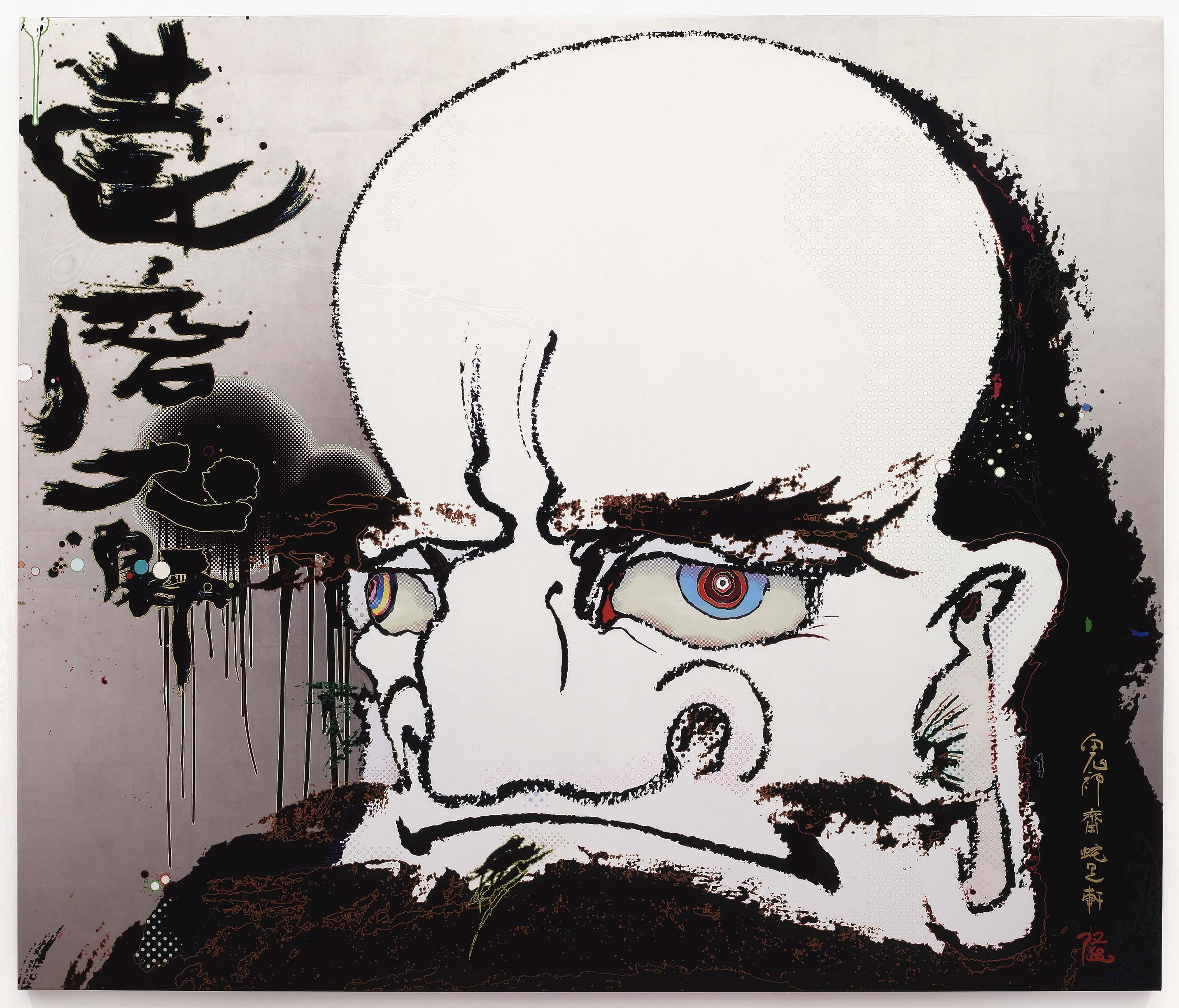 A painting dominated by a large bald head of a male figure with bulging eyes, broad nose, long ears and grimacing smile. Brushy, calligraphic Japanese characters fill the upper left corner of the composition.